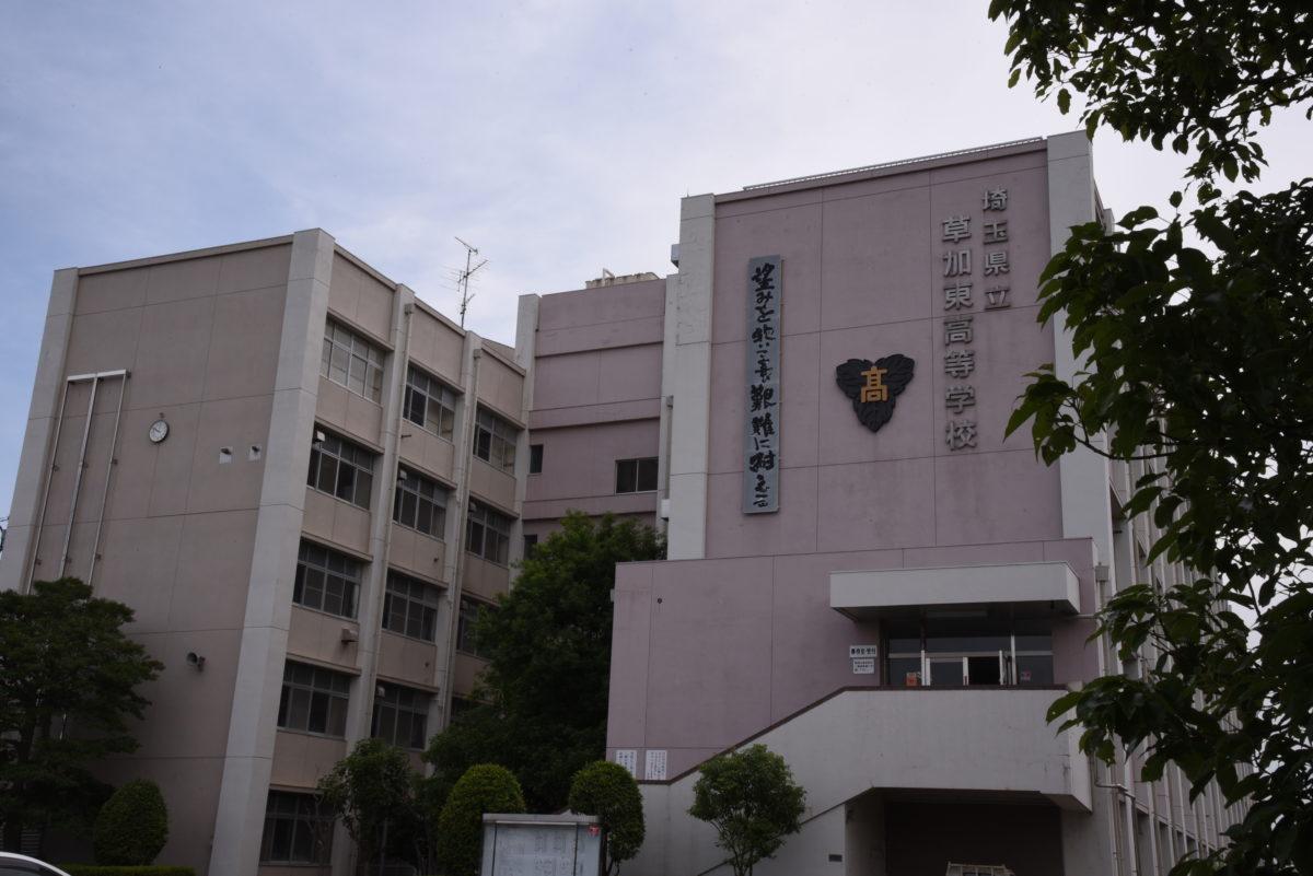 ナビ 高校 受験